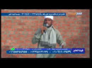 Misr Al Balad TV Stream 02-08-2019 part 2