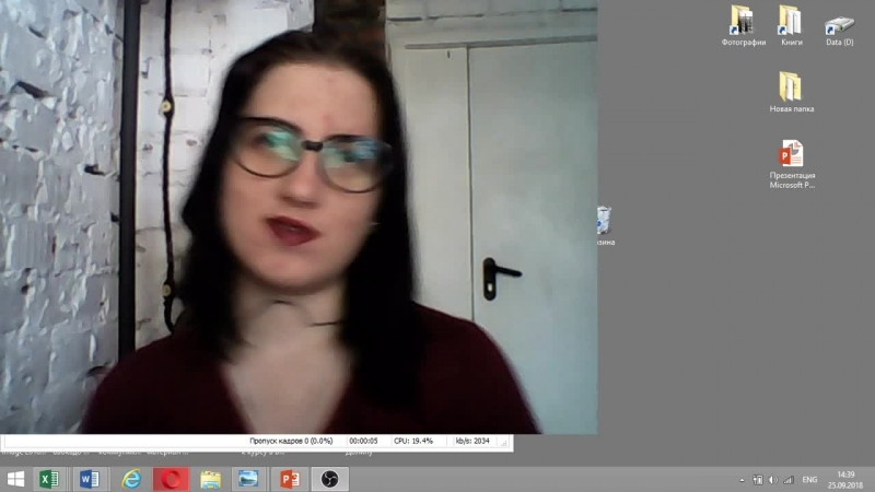 Live: Копирайтер | SMM - Климова Елена