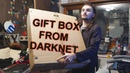 LOOTBOX from DARKNET (GIFTBOX)