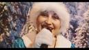 Дуэт Диамант (DMKo) - С Новым годом, Абакан!