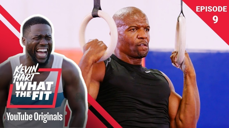 Gymnastics with Terry Crews Kevin Hart What The Fit Episode 9 Laugh Out Loud Network смотреть онлайн без регистрации