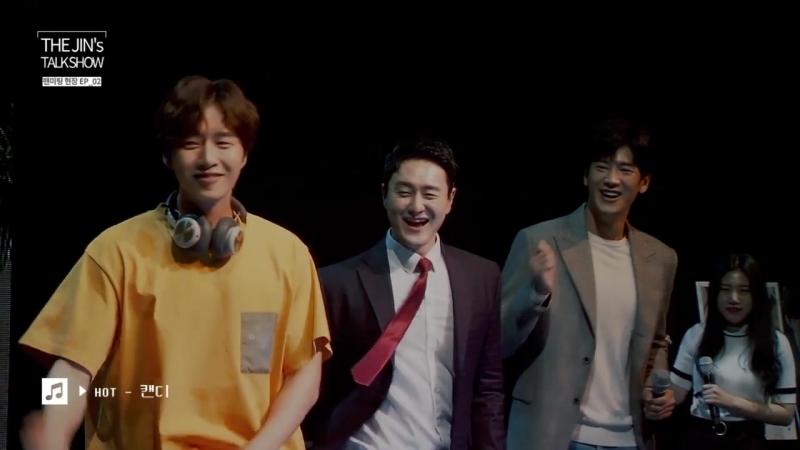 V Live Park Hae Jin 03 10 2018