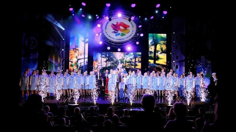 Гала‑концерт Седьмого Московского международного фестиваля юных талантов «МОСГАЗ зажигает звезды»