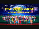 Gospel Choir 'Elke natie aanbidt Almachtige God' God is wedergekeerd! Halleluja! (Dutch Subtitles)