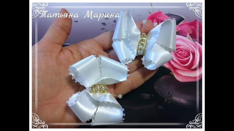 МК ОЧЕНЬ ПРОСТО 🎀МИНИ-БАБОЧКИ ИЗ АТЛАСНОЙ ЛЕНТЫ 🎀🦋6.5 см / MK Mini Butterfly Bows