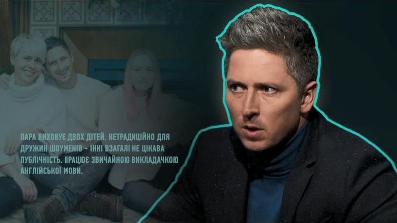 Олександр Педан, телеведучий, у програмі Перші другі з Наташею Влащенко