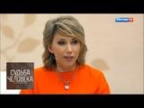 Елена Воробеи