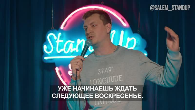 Тарас Косымбаров об отпуске