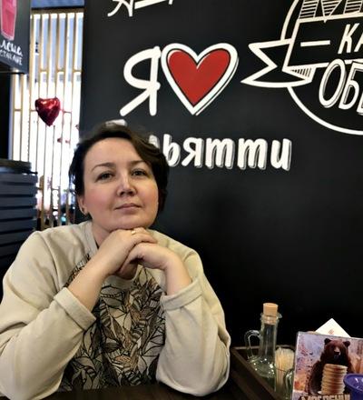 Алиса Герасименко