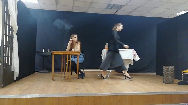 Экзамен по актерскому мастерству)