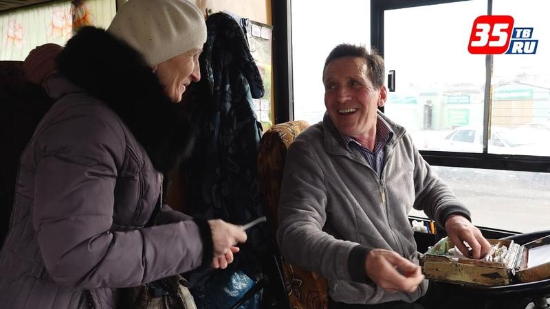 Каждый рейс новые люди Алексей Воеводин 40 лет работает на маршруте Вологда Заря