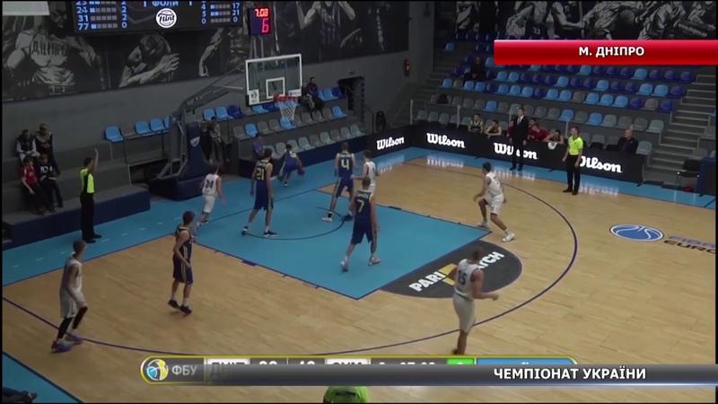 Сумські баскетболісти відіграли перший тур чемпіонату України