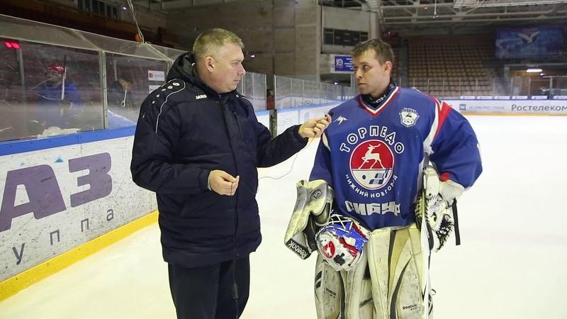 Сергей Каверин, вратарь Родины Два сухаря подряд Такое со мной впервые!