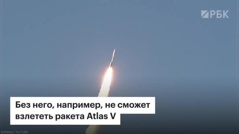 Почему США разрабатывают новые ракеты-носители