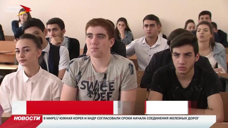 День открытых дверей Северо-Осетинского госуниверситета