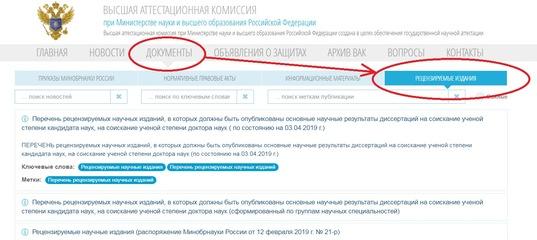 Тгту бухгалтерия реестр документов прилагаемых к декларации 3 ндфл бланк 2019