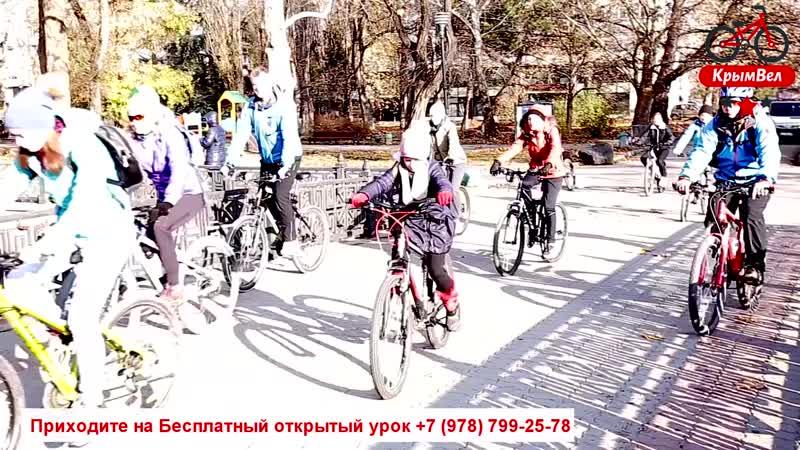 Научись ездить на велосипеде за одно занятие! Бесплатный урок!