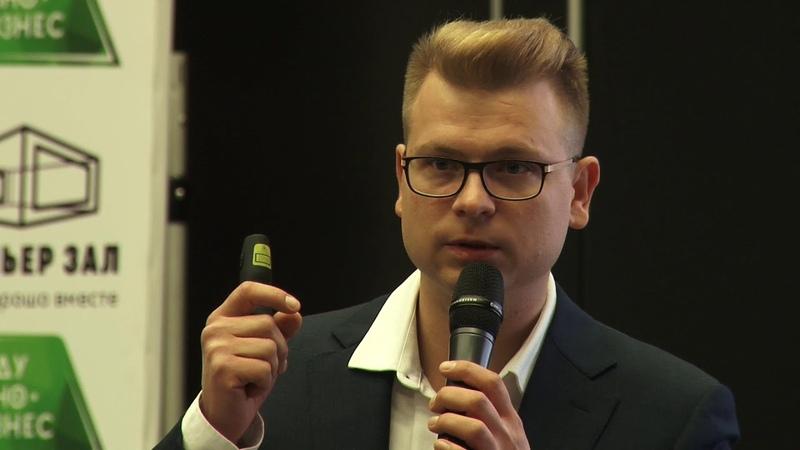 Артем Чулочников Бизнес план или пропал Как выйти на насыщенный кинорынок и не прогореть