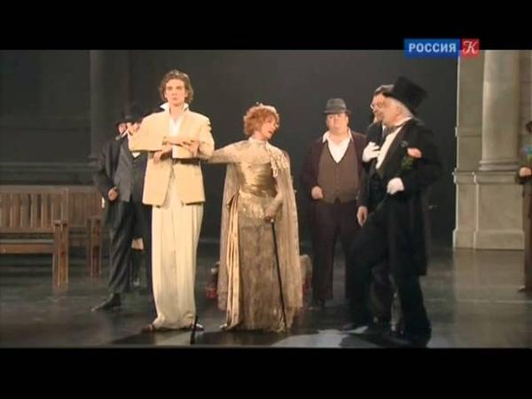 Пристань. Спектакль театра им. Е. Б. Вахтангова (1 часть)