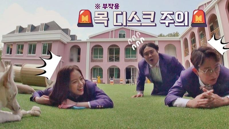 레나(Le Na)x토니안(Tony An)x유재환(Yoo Jae Hwan), 강아지 눈 맞추려다 목 디스크 올뻔ㅋㅋ 그랜