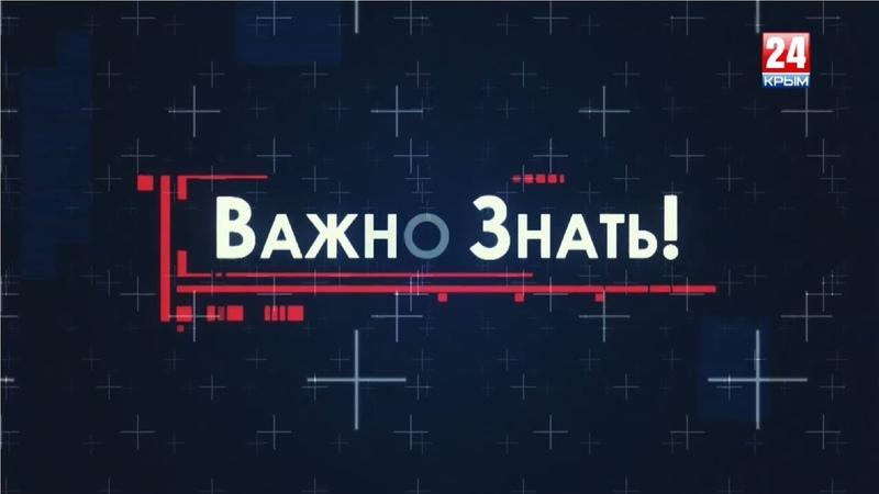ВажноЗнать - Нарушение морской границы РФ военными кораблями Украины. Причины и последствия
