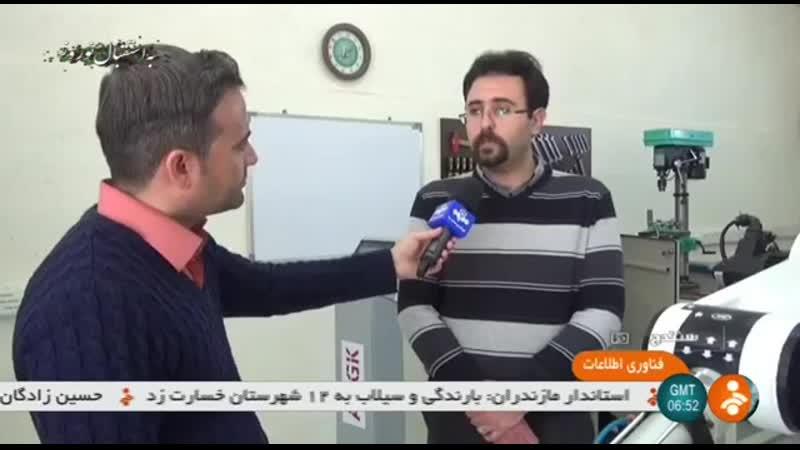 Iran 🇮🇷 Avat Novin Gostar Kordestan co. made Five degrees of rotational freedom Robot