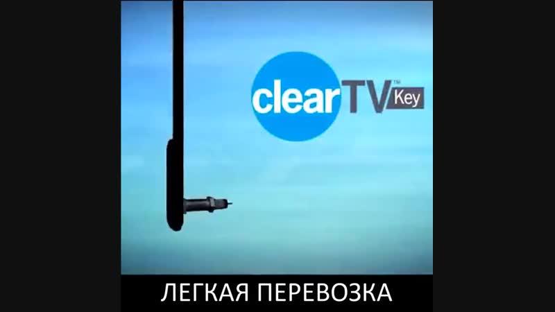 Цифровое телевидение без ежемесячной оплаты
