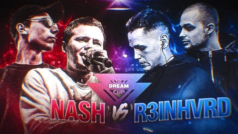 THE DREAM CUP 2 ОТБОР NASH KNOWNAIM RAYMEAN vs R3INHVRD MARUL ОТТО