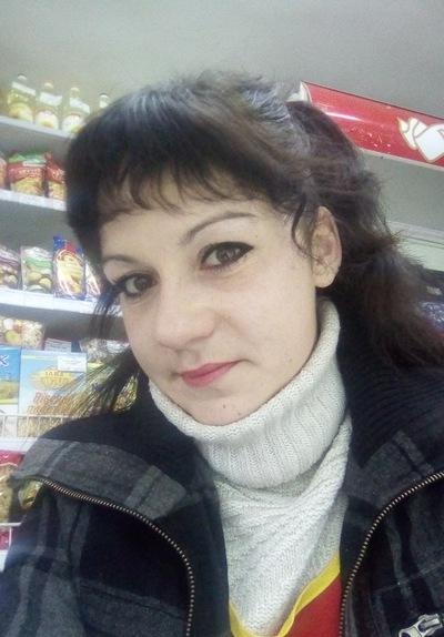 Лена Галя