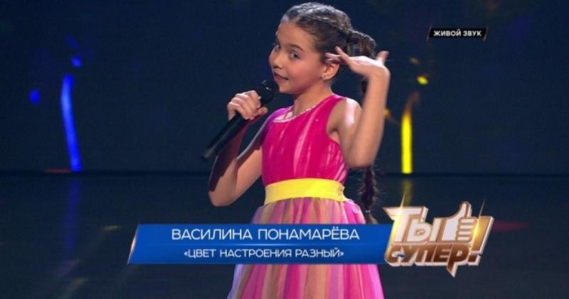 «Цвет настроения разный» — Василина Понамарёва, 10 лет, Бурятия