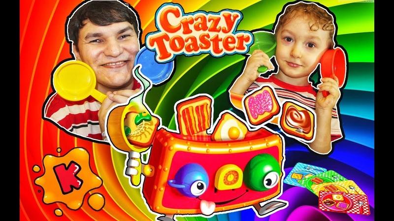 Играем в Веселый Тостер Let's play Crazy Toaster 0