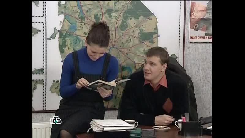 Возвращение Мухтара -2. 5 сезон 90 серия