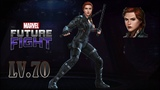 LV70 Black Widow EndGame Marvel Future Fight