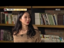 VK   181015 MBC Section TV 섹션TV 연예통신E.936 - Nine Muses Кёнри (경리) cut