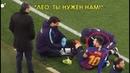 МЕССИ НЕ СЫГРАЕТ ПРОТИВ РЕАЛ МАДРИДА! Месси получил травму в матче с Валенсией..