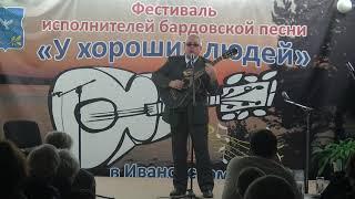 А мы уйдём исп. автор Олег Самсонов 2018.12.12