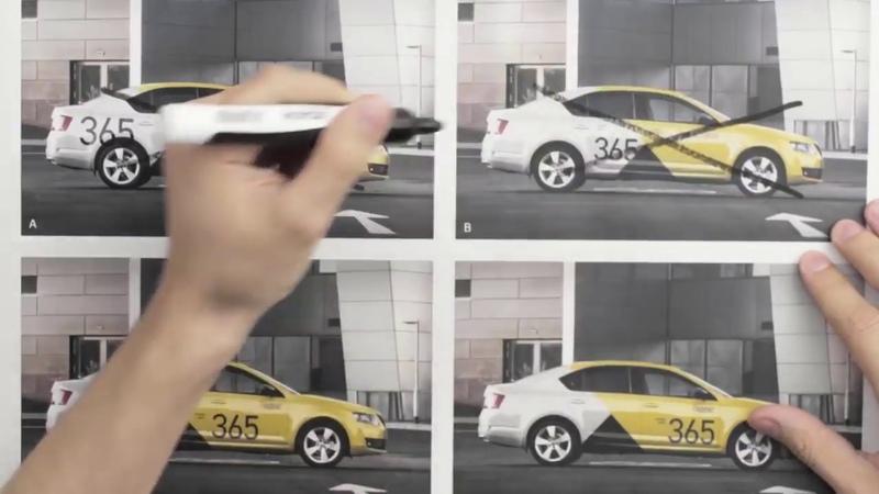 Визуальный язык Яндекс Такси
