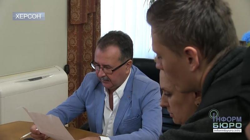 Херсонці прийшли до міського голови з вимогами запровадити систему IGOV