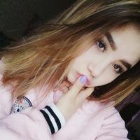 Alsu Sultanova
