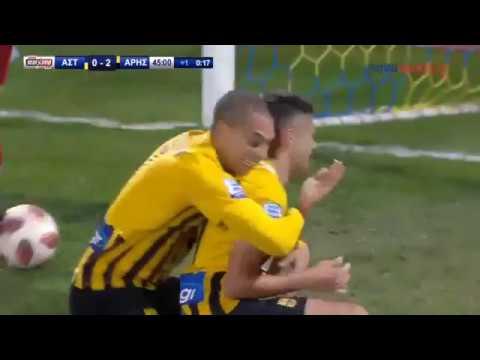 Αστέρας Τρίπολης-Άρης 0-3 (11/2/2019) 20η αγωνιστική
