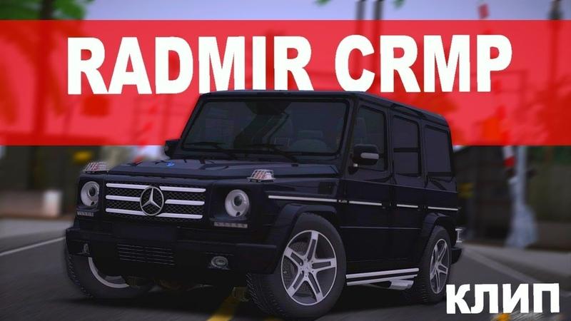 Nikolas выложил мини клип который снят на проекте Radmir CRMP