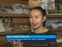 ГТРК ЛНР. В Луганской молодежной библиотеке прошло мероприятие «Чудо земли – хлеб». 17 октября 2018