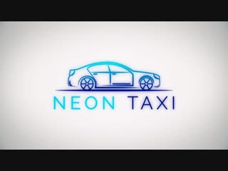 """""""neon taxi""""  учалы"""