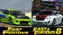 Fast and Furious All Cars