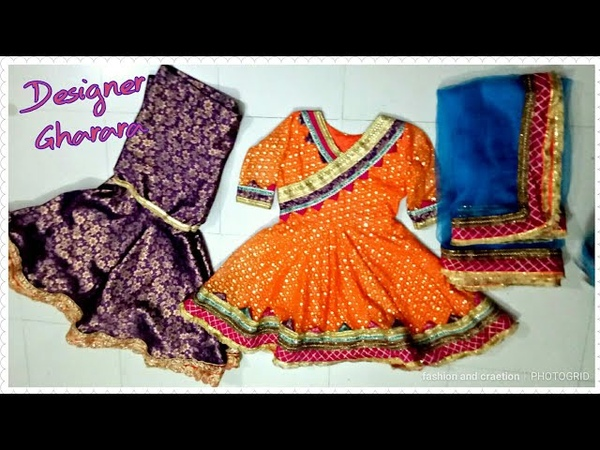 Ghararahow to make designer gharara easy cutting and stitching with peplum frock