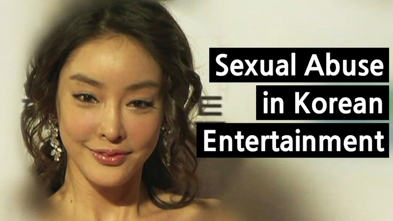 Jang Ja Yeon Case Explained: Sexual Abuse Corruption in the Korean Entertainment Industry