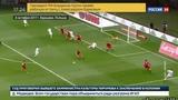 Новости на Россия 24 Путевки на мундиаль египтяне танцуют, вратарь Коста-Рики бреет наголо тренера
