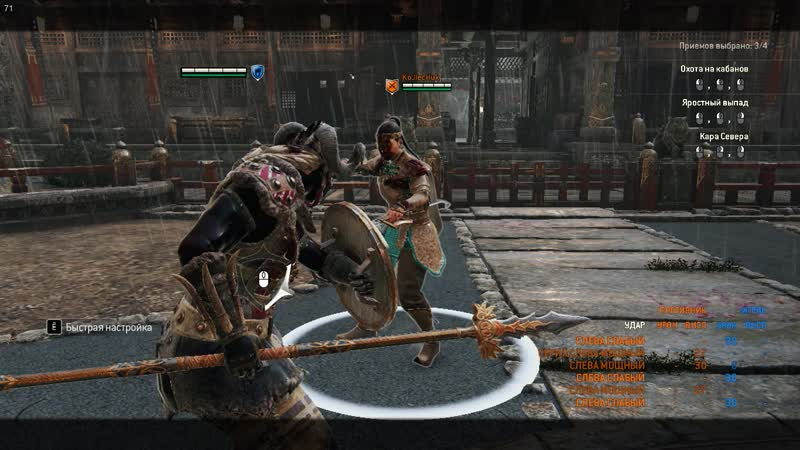 For Honor 2018.10.20 - 18.02.39.05