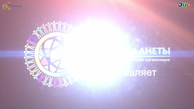 Романова Мария_Ночь хореограф Ава Халилова
