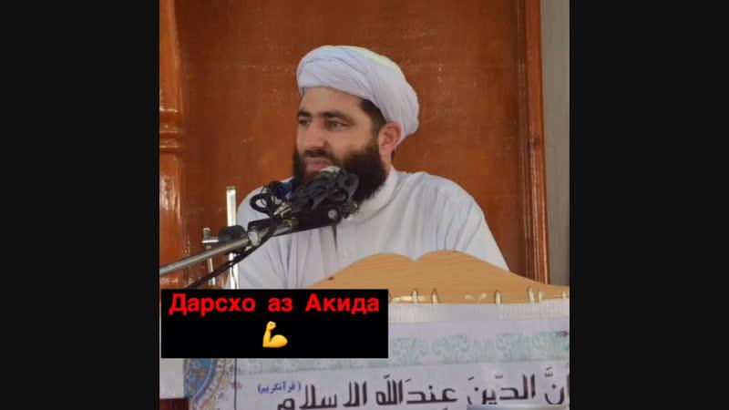 Шайх МучибуРахмони Ансари